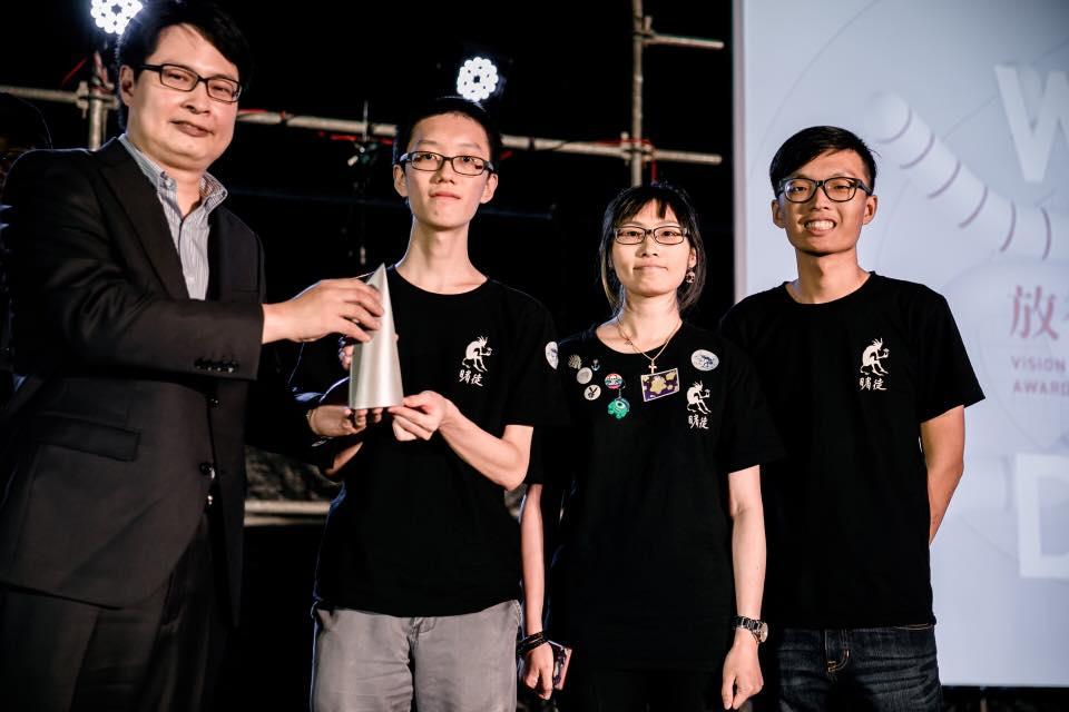 恭賀本系「路西法之罪」遊戲榮獲2018放視大賞VR遊戲創作組銀獎