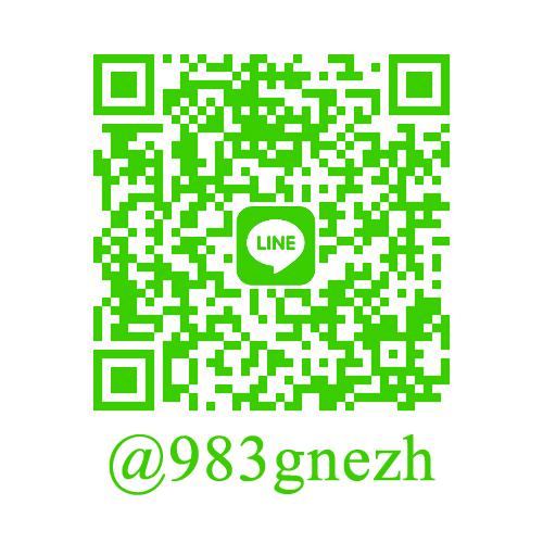 文藻數位系Line Bot ID QRcode:@983gnezh